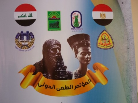 INTERNATIONAL CONFERENCE IN EGYPT